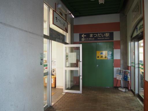 20151025・松之山・まつだい駅03