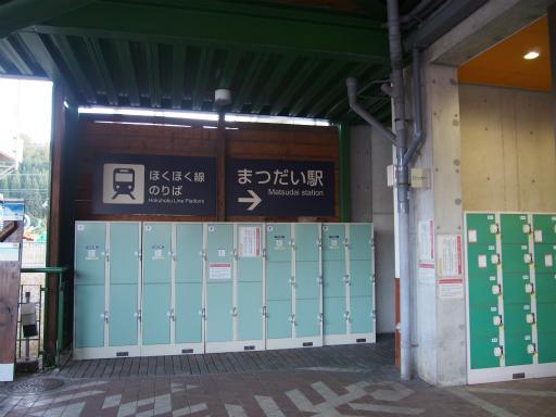 20151025・松之山・まつだい駅02