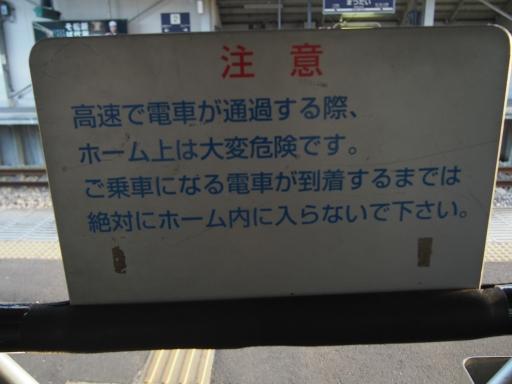 20151025・松之山・まつだい駅11・中