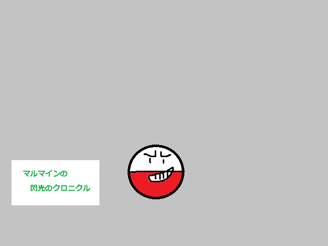20151105090915810.png