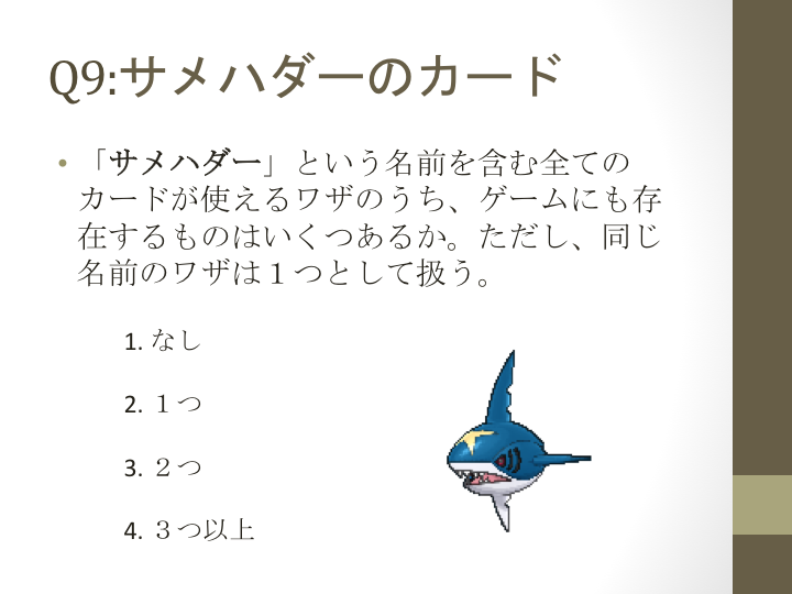 quiz5.png