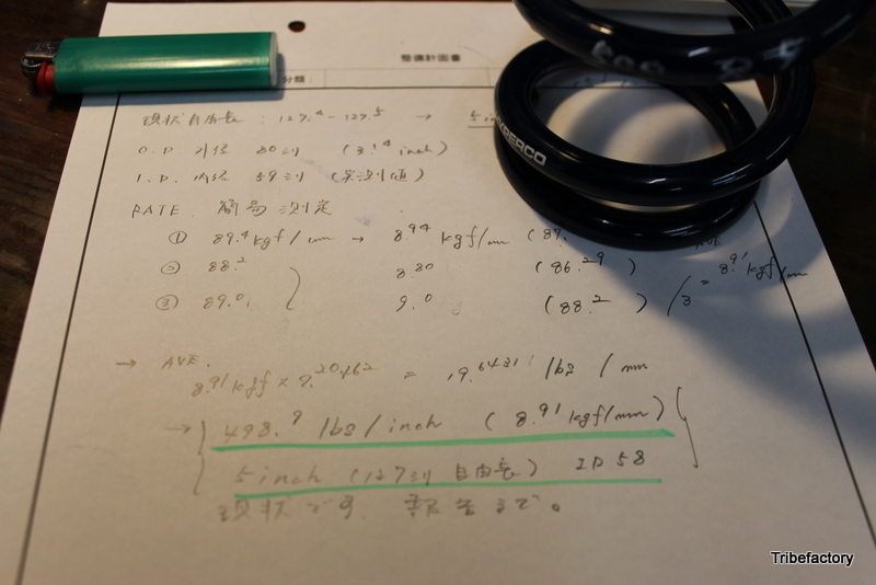 07-IMG_6461.jpg