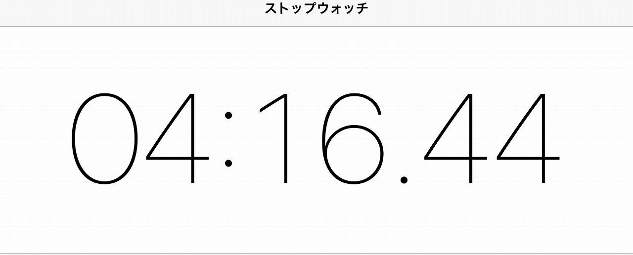 20151120085805360.jpg