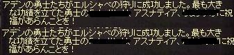yuushi.jpg