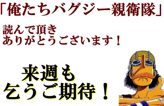 20160417150805cfa.jpg