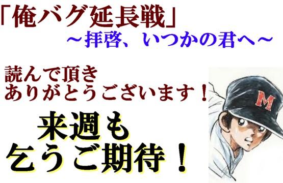 20160604125346ac0.jpg