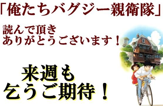 201606041511319e8.jpg