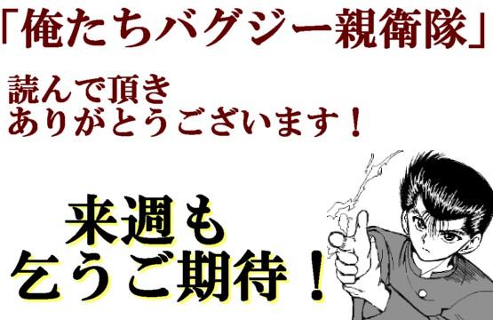 20160604151142d5c.jpg