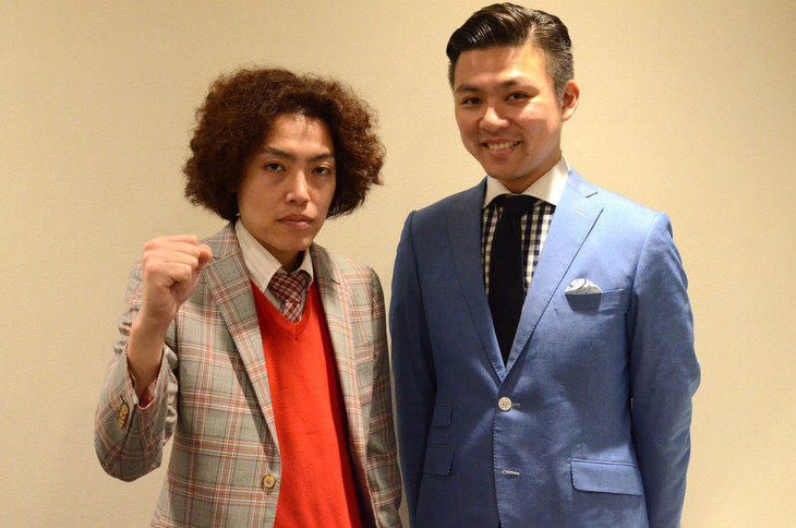news_header_gakutensoku1118_01.jpg