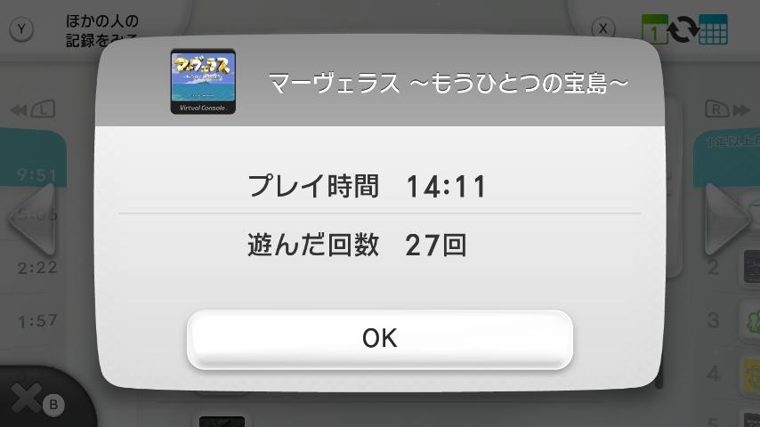WiiU_screenshot_GamePad_004C0_201511302338537f2.jpg