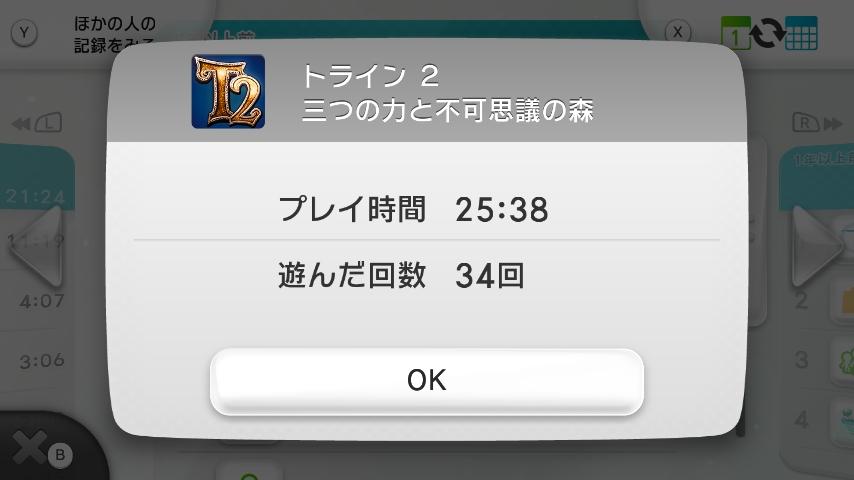 WiiU_screenshot_GamePad_004C0_2015113023394802f.jpg