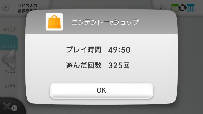 WiiU_screenshot_GamePad_004C0_20151207225008d89.jpg