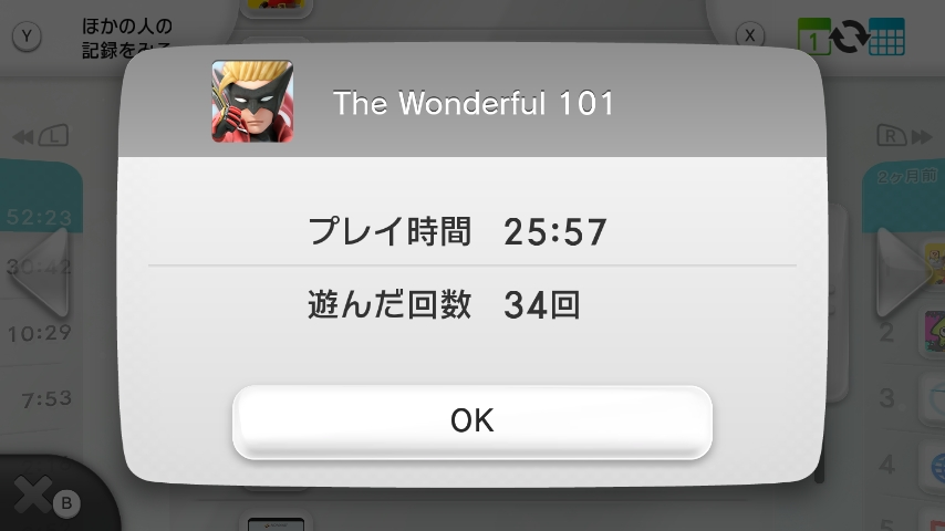 WiiU_screenshot_GamePad_004C0_20151207225151732.jpg