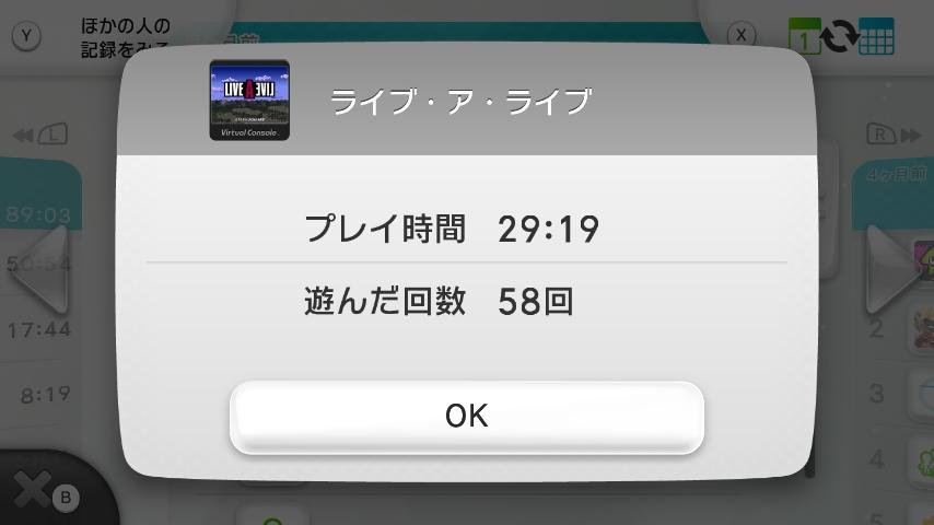 WiiU_screenshot_GamePad_004C0_201512072253071c0.jpg