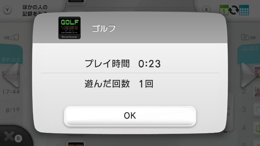 WiiU_screenshot_GamePad_004C0_20151207225408c5a.jpg