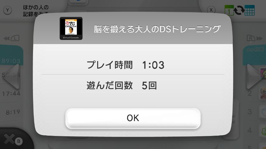 WiiU_screenshot_GamePad_004C0_20151207225505038.jpg