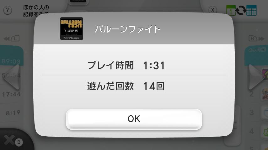 WiiU_screenshot_GamePad_004C0_201512072255324f7.jpg
