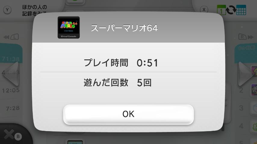 WiiU_screenshot_GamePad_004C0_201512072259145ae.jpg