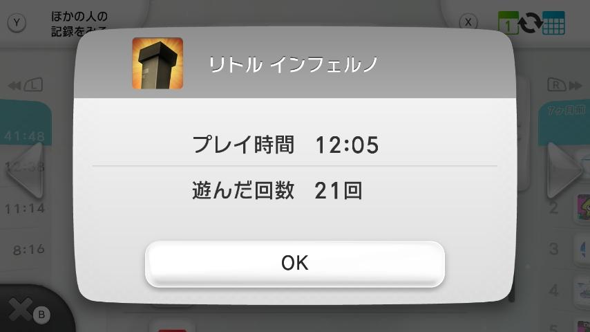 WiiU_screenshot_GamePad_004C0_20151207230208631.jpg