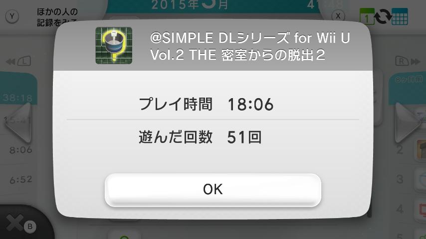 WiiU_screenshot_GamePad_004C0_201512072304187d0.jpg
