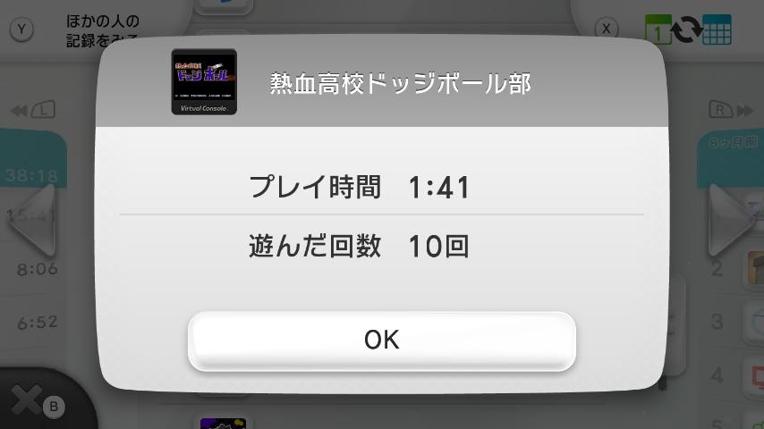 WiiU_screenshot_GamePad_004C0_20151207230630f1d.jpg
