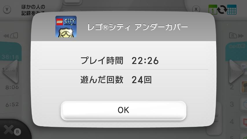 WiiU_screenshot_GamePad_004C0_2015120723090085e.jpg