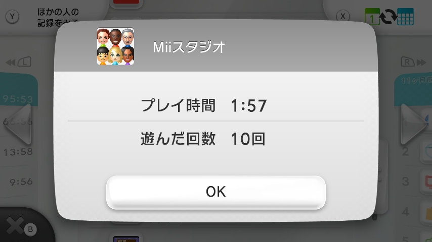 WiiU_screenshot_GamePad_004C0_2015120723105016c.jpg