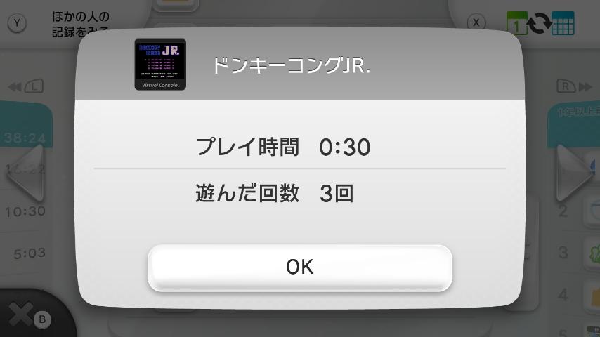 WiiU_screenshot_GamePad_004C0_201512072311320f5.jpg