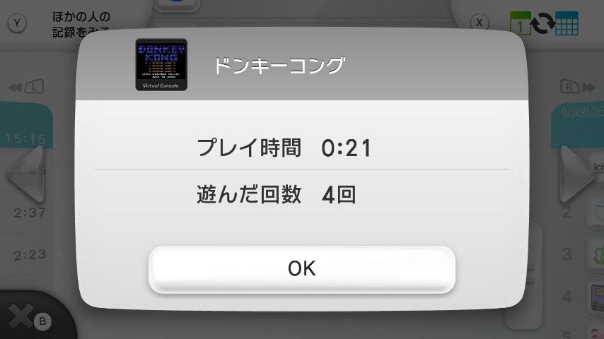 WiiU_screenshot_GamePad_004C0_201512072315041c8.jpg