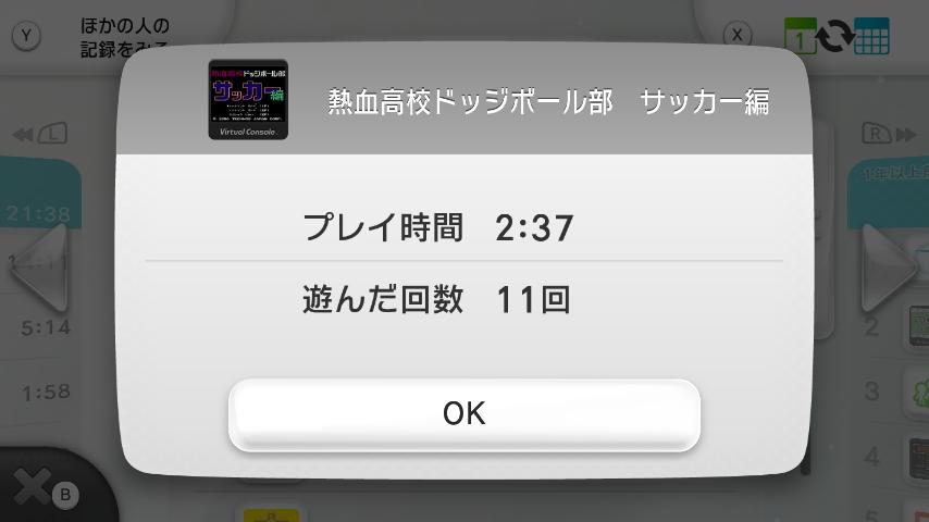 WiiU_screenshot_GamePad_004C0_20151207231551484.jpg