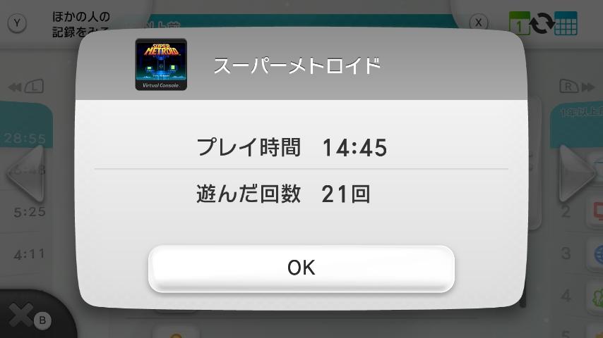 WiiU_screenshot_GamePad_004C0_20151207231845b4e.jpg