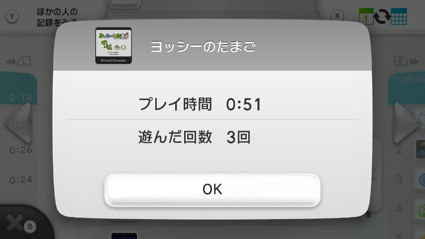 WiiU_screenshot_GamePad_004C0_20151207232002556.jpg