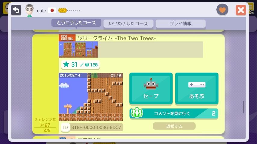 WiiU_screenshot_GamePad_018DB_2015102201123033e.jpg