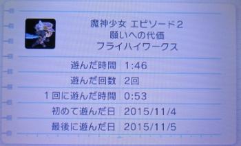 majinsyoujo2-0.jpg
