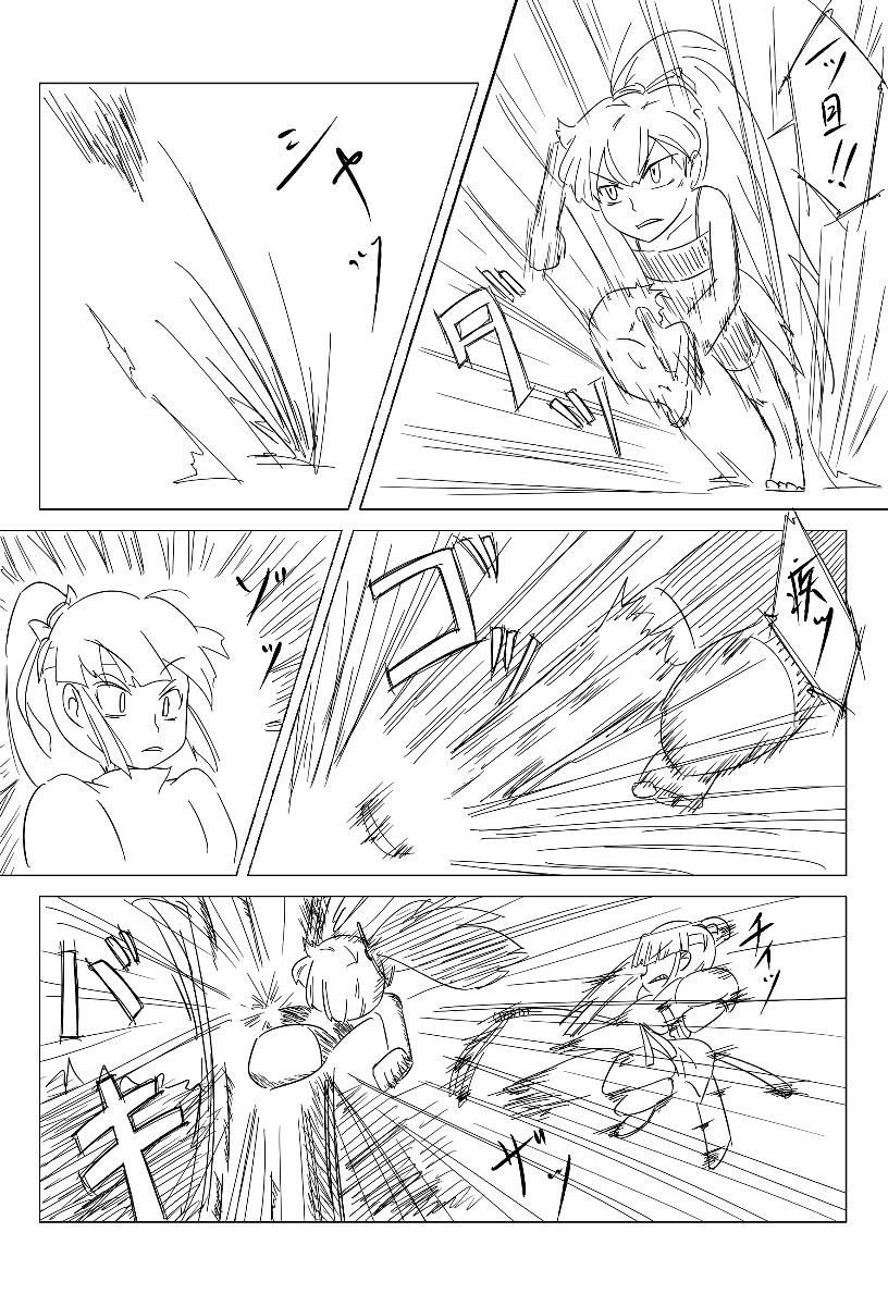 そうぜん漫画10