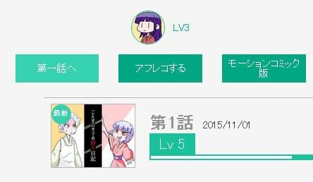 ブログスクショ編集42