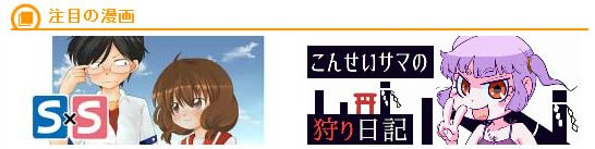 ブログスクショ編集43