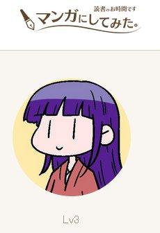 ブログスクショ編集48