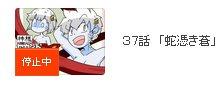 ブログスクショ編集57