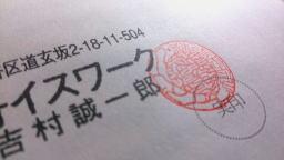 151115e.jpg