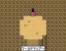 ドベル火山01